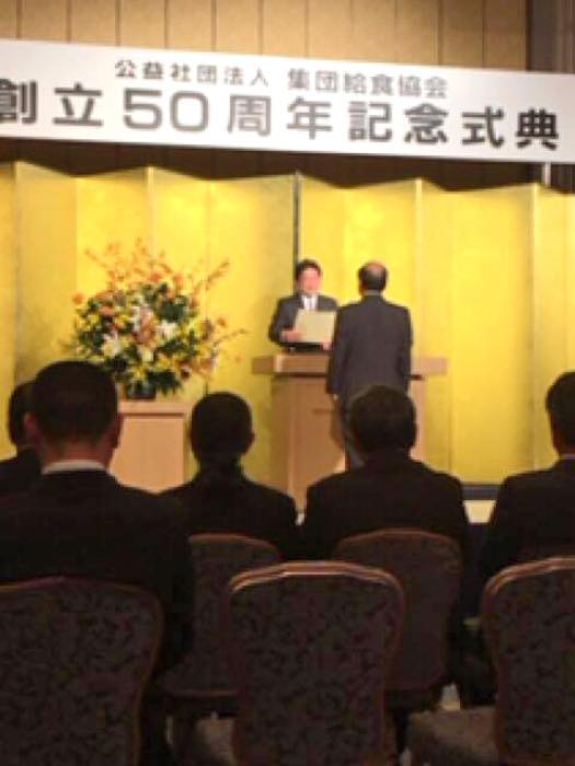 表彰を受ける武蔵野栄養専門学校 岩井 秀明 校長